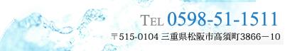 Tel:0598-